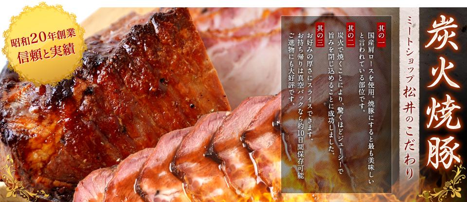 品質の良い牛肉を味わって欲しい。